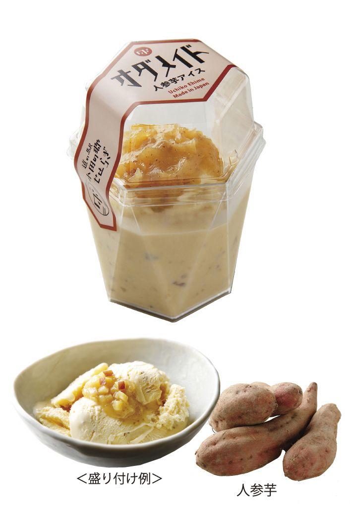 人参芋アイス