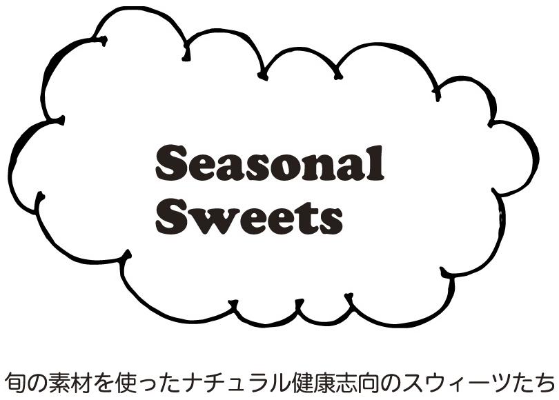 Season Sweets