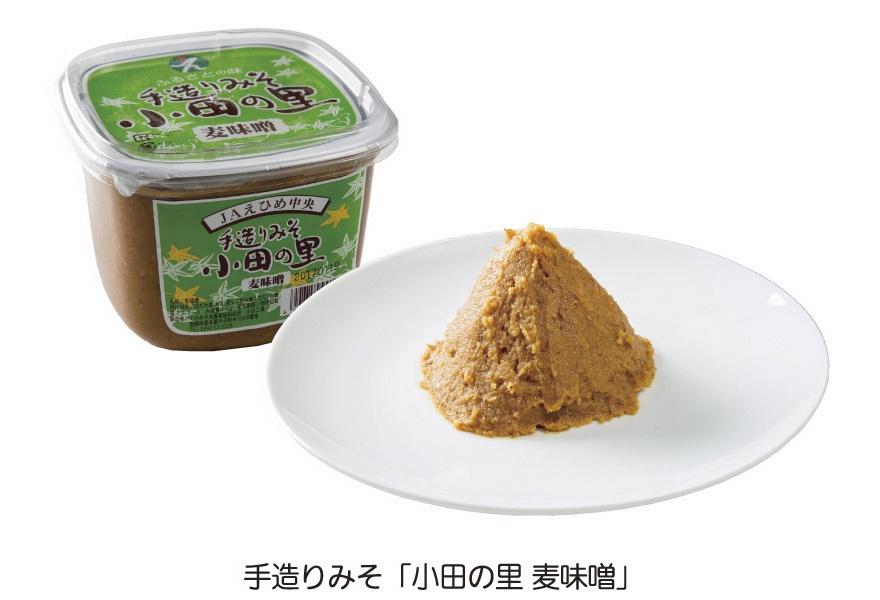 手造りみそ「小田の里 麦味噌」