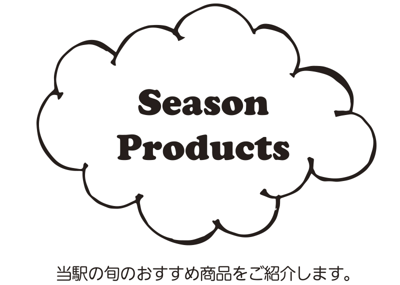 Season Products