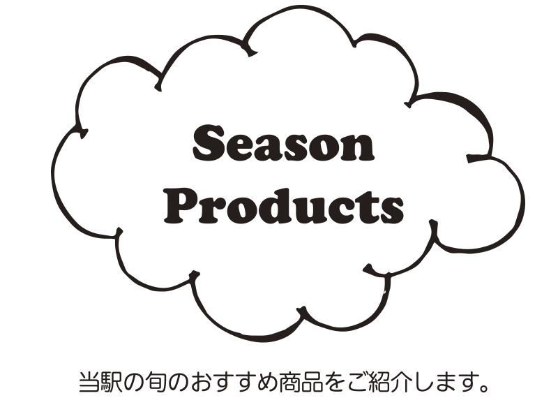 Season Products